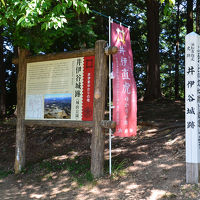 ブラリ旅・北浜名湖 2017.06.15 2.井伊谷城址へ