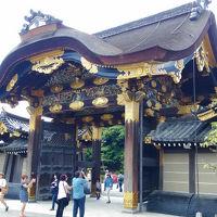 京都(1泊2日)ぶらり旅「二日目 二条城・京都御所周辺 編」
