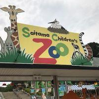 埼玉こども自然動物公園〜サイボクハム