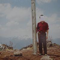 1990年(平成2年)4月神奈川丹沢の桧洞丸 5月日光男体山  5月赤城山 埼玉の両神山の登山(日本100名山を考え始めますが?。)