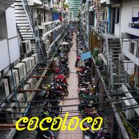 '17 Aug. Leelawadee 17days【Bangkok I】