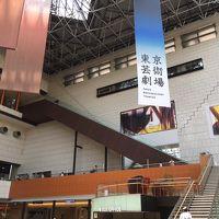 「妻家房」池袋店のランチと、「天津京劇院」の東京公演に行ってきました!