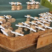 2日目:奈良旅