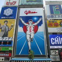 '17 ライヴ遠征ついでにディープな大阪を満喫 Part2 〜あーっ、旅行とオタ活は楽し♪〜