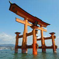 広島:世界遺産2ヶ所と呉・尾道まで1泊2日