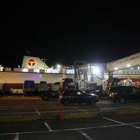 徳島・鞆の浦旅行記2016年冬(1)出発とオーシャン東九フェリー乗船1日目編