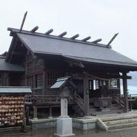 JALの「どこかにマイル」で宮崎の旅〜�日向市の「大御神社(おおみじんじゃ)」「願いが叶うクルスの海」などを観光!