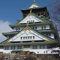 2011年 京都・奈良 おまけで大阪城 4日目