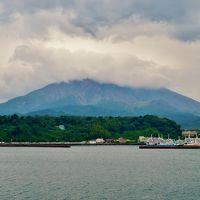 ぐるり鹿児島の旅 Part 4 - 桜島の恩恵を全身で!