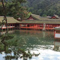 厳島神社とカープの旅 in広島