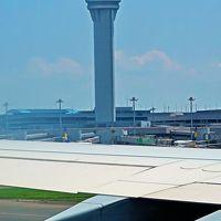 羽田空港 ルフトハンザ航空 LH-0714便 定刻到着 ☆グラシアス!スペイン10日間完結