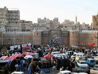 幸福のアラビア イエメン4 小さな町を幾つか