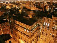 幸福のアラビア イエメン5 最終回 面白写真