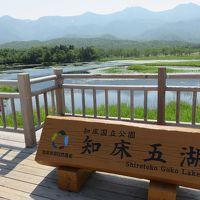 今月(7月)の旅行は、JALで北海道!・5日目:帯広へ・・・