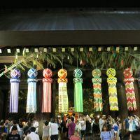 靖国神社 みたままつり 2017