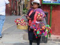 メキシコ 9日間 � サン・ミゲル・デ・アジェンデ