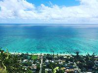 ハワイ二人旅2017�