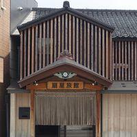 新潟村上市の扇屋旅館に泊まり村上観光