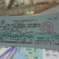 JR東海&16私鉄 乗り鉄☆たびきっぷで行く鉄旅【スタート〜桑名まで】