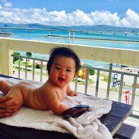 10年ぶりの沖縄旅行