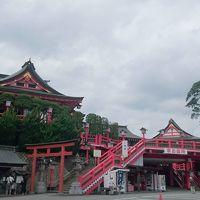 門司港と下関、津和野の旅