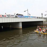 手作り筏レース2017 in 半田運河