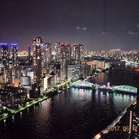 【宿泊レポ☆46】 隅田川を望める夜景眺望がお薦めの高層タワーホテル銀座クレストン