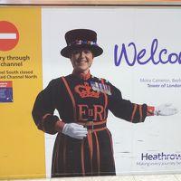 猛暑の日本よ、さようなら 行くぞロンドン!大英帝国のロマンに触れる旅。出発〜到着�