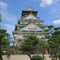 JALのどこかにマイルで行く大阪観光