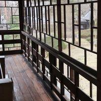 江戸東京たてもの園3/7 高橋是清邸・西川家別邸 ☆旧製法の窓ガラスも
