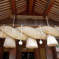 島根&鳥取のたび〈3〉鳥取砂丘/足立美術館/宍道湖