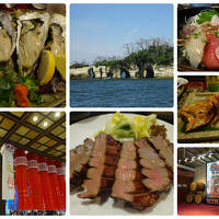 松島や ああ休業や 海鮮や