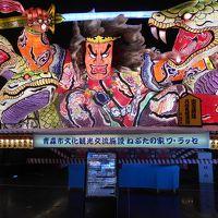 夏の青春18きっぷで大阪〜青森間 3300kmの旅� 青森市内をぶらつきお尻の休息日