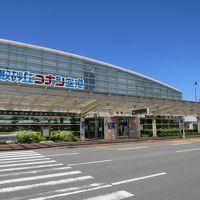 2017.6 湯村温泉 & 鳥取 � 鳥取砂丘 コナン空港
