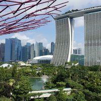 はじめてのシンガポール、2泊4日
