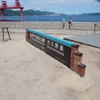 青春18切符で行く、三江線周遊の旅(その1)