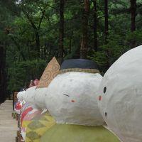あめちゃんおじさんの旅物語 2017年韓国ソウル編