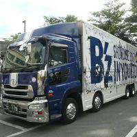 LIVEと旅は楽し!! B'z SHOWCASE 2017-B'z In Your Town-at Aomori