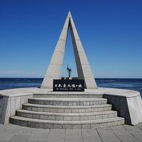 2017年 夏の北海道最北端巡り(その4)