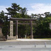初めての山陰地方 島根東部〜鳥取西部 その1(出雲大社〜松江城)
