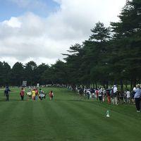 「ちょっとより道」 軽井沢でゴルフ観戦