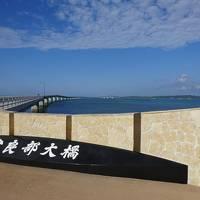 宮古島4泊5日〜冬の宮古列島をドライブ〜