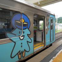 東京−青森  弾丸日帰り一人旅! 〜青い森鉄道のモーリーに心ときめく〜