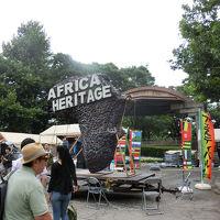 日比谷公園で開催されていたアフリカン日比谷フェスティバルへ(2017年6月)