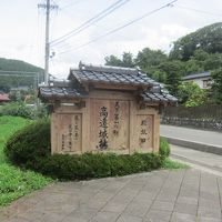 今夏最後の18きっぷで日本百名城No.30高遠城へスタンプGETに行きました
