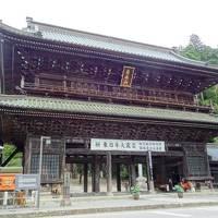 【身延】身延山久遠寺と美味しいもの