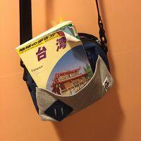 【2日目】台湾旅行5回目/今日は一日台南