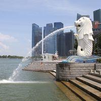子連れ旅行 シンガポール その2 マーライオンに会いに行くのだ