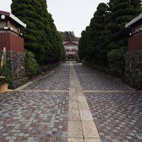 2018年 旅行初めは長崎へ! 〜 ホテルステイを楽しんで、天草四郎に思いを馳せる @「雲仙観光ホテル」「ガーデンテラス長崎ホテル&リゾート」