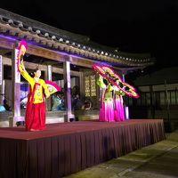 ANAマイルで福岡経由で韓国へ。ソウル〜釜山往復は大韓マイルで。〜�「昌徳宮」の月明かり紀行で大感動